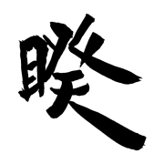 SZ_H_38