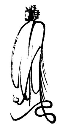 """Talisman der """"Jadefrauen"""""""