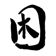 SZ_H_47